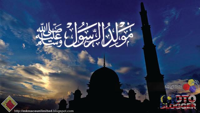 Salam Maulidur Rasul 1437H 2015M