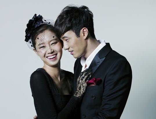 Gong Hyo Jin, So Ji Sub