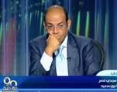 برنامج  90 دقيقة - يقدمه محمد شردى - حلقة  الإثنين 25-5-2015