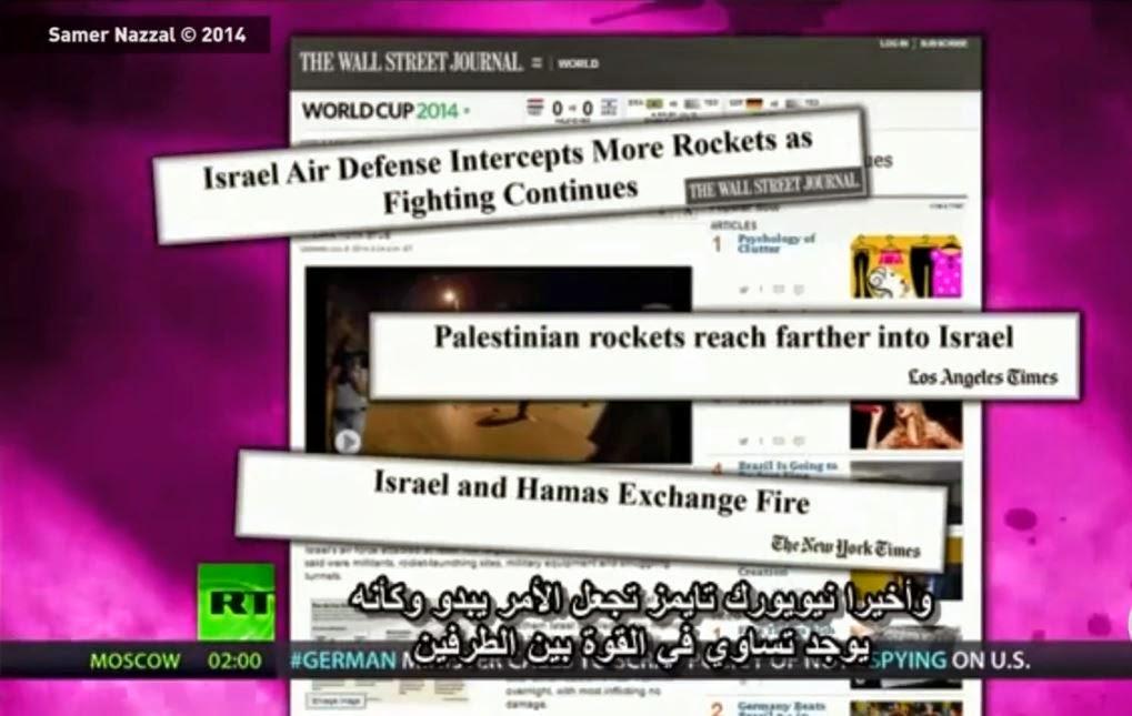 مذيعة روسيا اليوم تفضح تواطئ امريكا مع اسرائيل