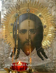 Jesus Christ St Nicholas of Myra Byzantine Catholic Church Anchorage Alaska