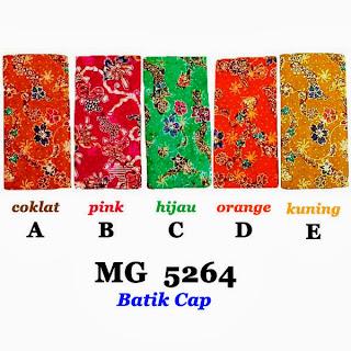 MG 5264 Motif Kain Batik Solo