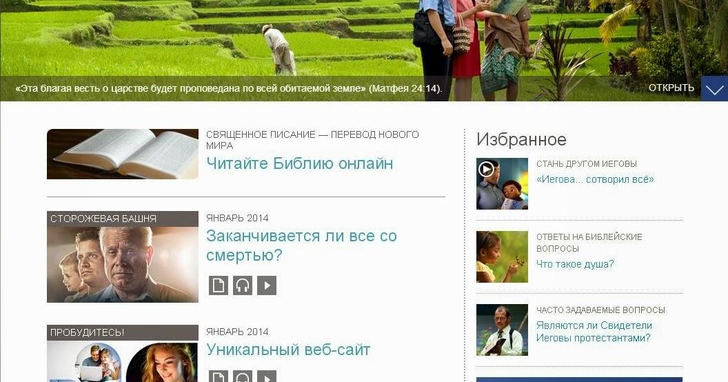 Какие последние новости о дочери кончаловского