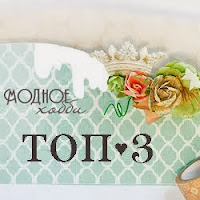 Баннер для ТОП3