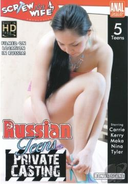 Russian Teens Private Casting (2011)