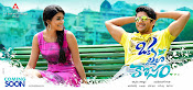 Oka Laila Kosam Movie Wallpapers-thumbnail-14