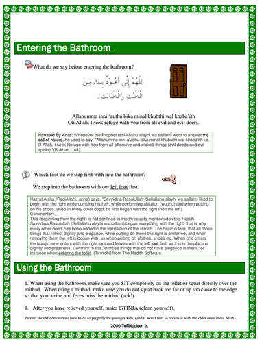 Islamic Bathroom Etiquette Lesson