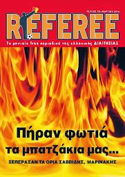 Referee, το μηνιαίο περιοδικό της διαιτησίας του μπάσκετ και του ποδοσφαίρου
