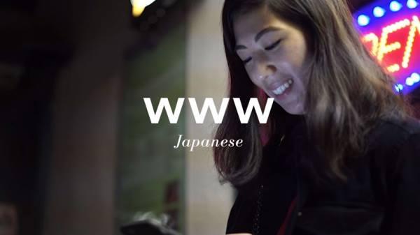 Pesan Ketawa Orang Jepang