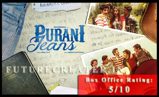 Purani Jeans Movie review | Purani Jeans Boxoffice Collection