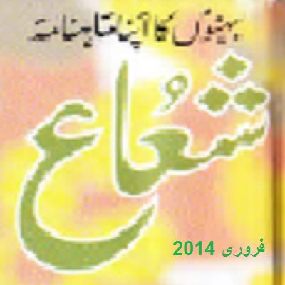 http://books.google.com.pk/books?id=CM3JAgAAQBAJ&lpg=PA1&pg=PA1#v=onepage&q&f=false