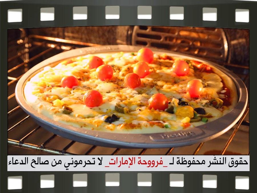 بيتزا مشكله سهلة بيتزا باللحم وبيتزا بالخضار وبيتزا بالجبن 34.jpg