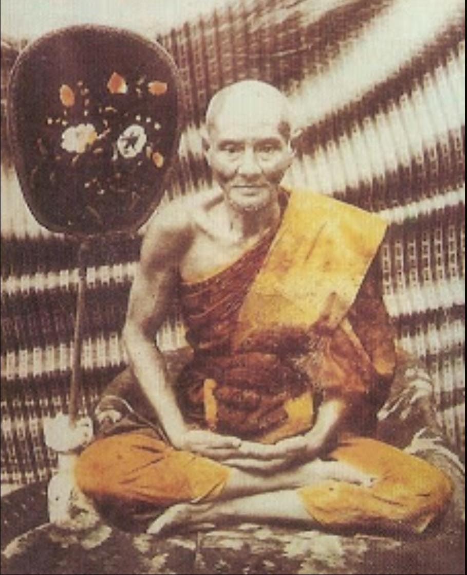LP Yim Wat Nongbua