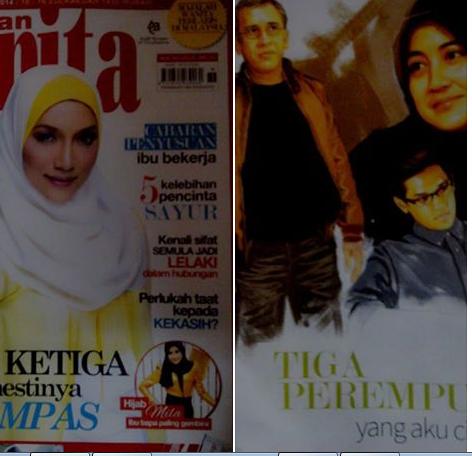 Cerpen di majalah Mingguan Wanita (5-11 September 2014)