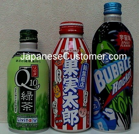 Innovative Japanese drink brands Copyright Peter Hanami 2005