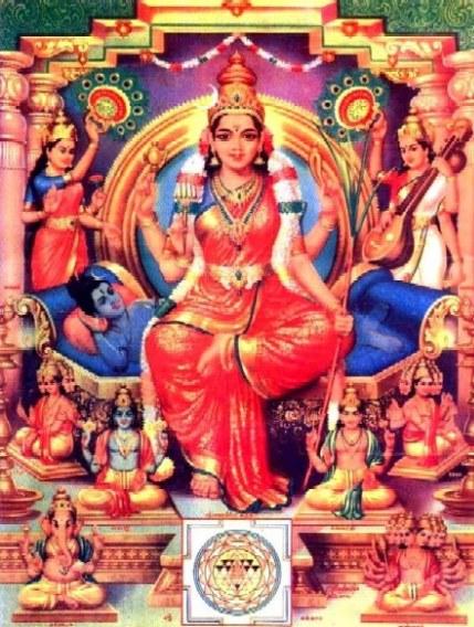 Sri Lalitha Sahasranama Parayan