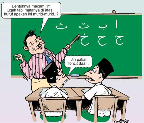 Pengertian Pendidikan Islam | SHARING WITH SYAFI' AL-QUDSY