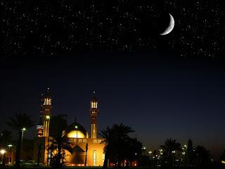 Penetapan Awal Puasa Ramadhan 1435 H