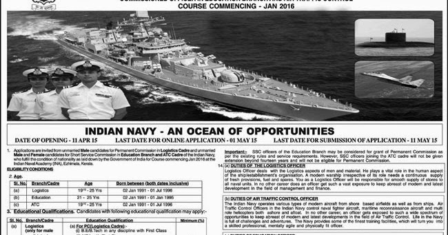 Indian navy online form last date