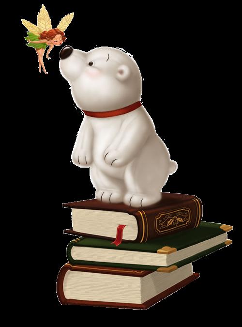 Пусть танцуют белые медведи скачать pdf