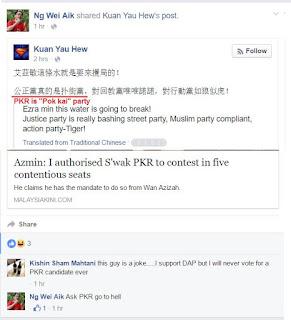 #PRNSarawak11: DAP kata PKR parti POKAI (bankrap)