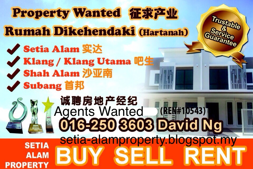 ✅📢欢迎业主委托 📢📢📢Property Wanted- Ready Buyer Here