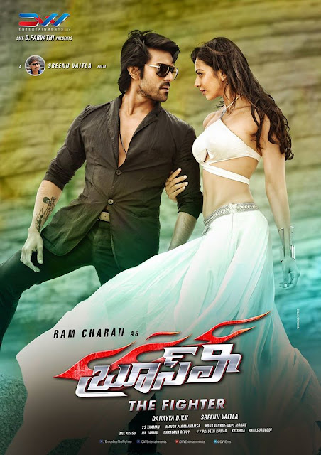 Charans Bruce Lee Telugu Movie Latest Posters