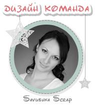 Екатерина Осенёва