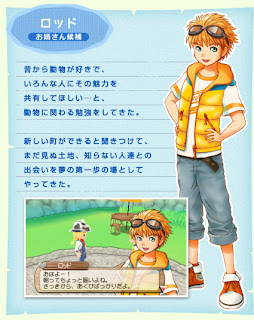 Harvest Moon 3DS: Land of Beginning Dfdf