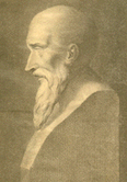 Aeschylus (525 BC - 456 BC)