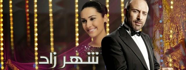 Sheharzaad Episode 134 Geo Kahani drama High Quality