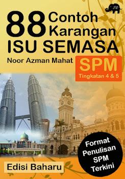 Buku Karangan SPM 2011