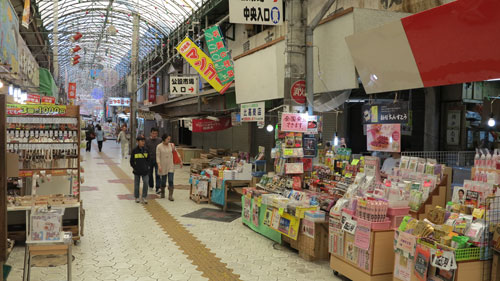 Makisihi public market, Naha, Okinawa
