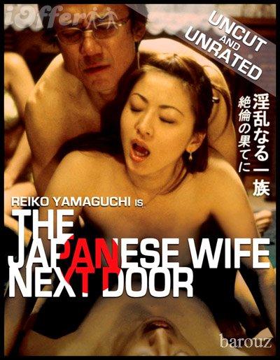 Japanese Wife Next Door 2 Online