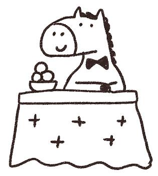 馬のイラスト「コタツとみかんでまったり」 線画