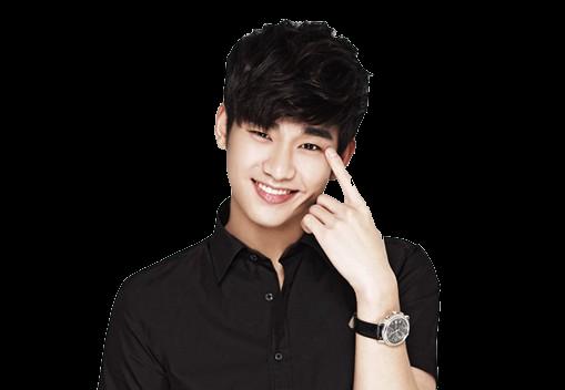 Kim Soo Hyun Latinoam 233 Rica