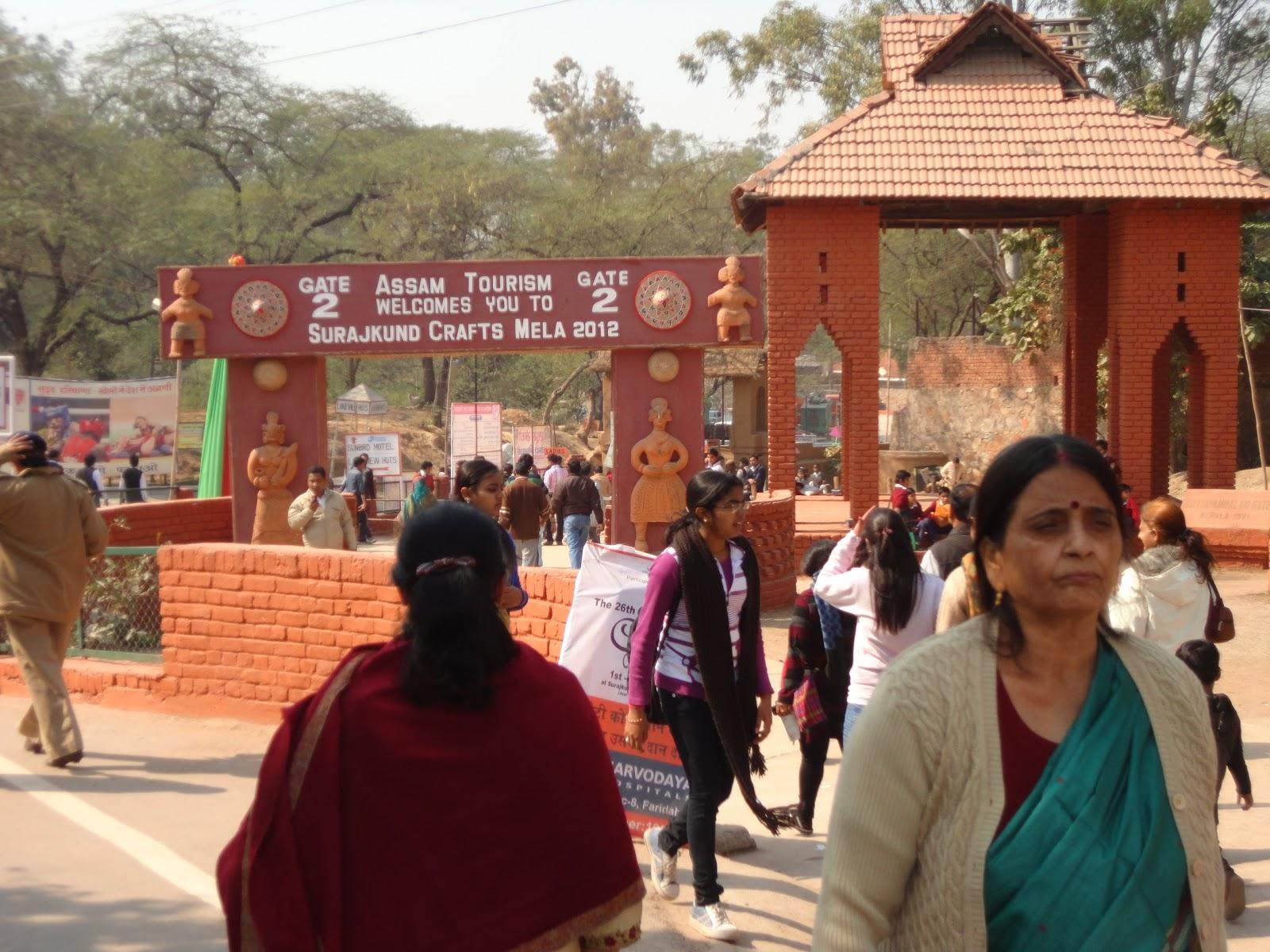 Main gate of Surajkund Crafts Fair,India