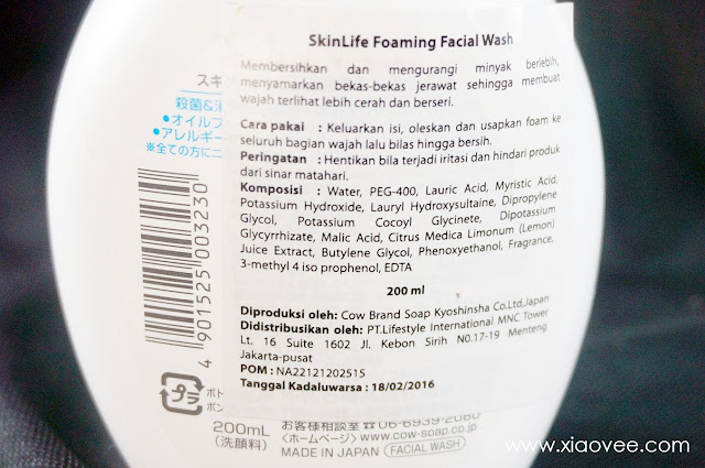 cow style facial wash, cow style cleansing foam
