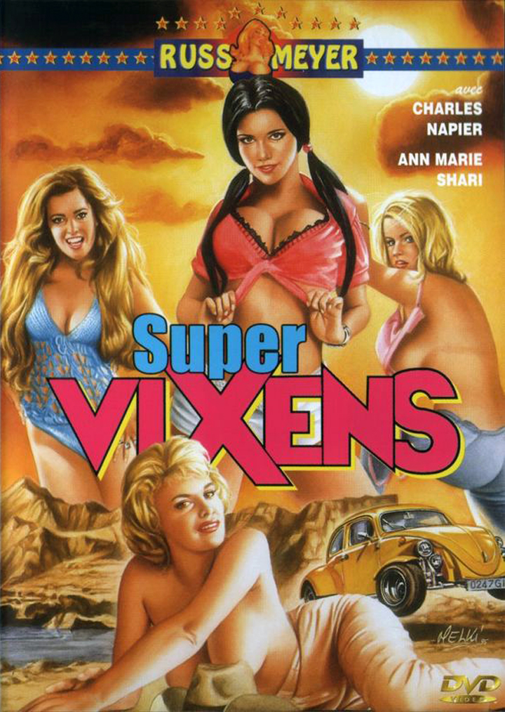 Супер. Мегеры Оригинальное название Super Vixens Год выпуска 1975