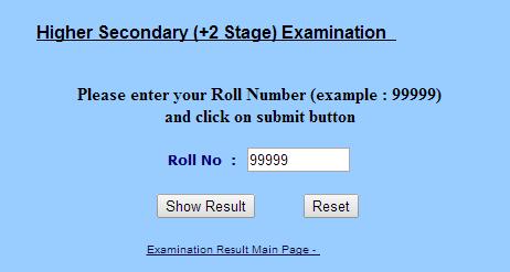 Tripura Board HS+2 result 2013
