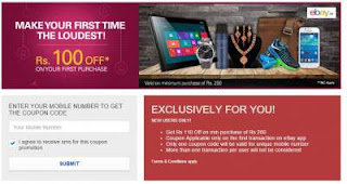 eBay: Get Rs 100 discount on purchase of Rs 200 or more [Latest EBay coupons]