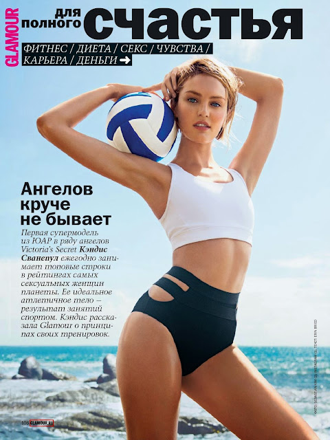 Fashion Model @ Candice Swanpoel - Glamour  Russia, June 2015