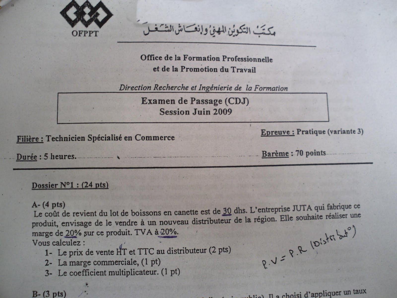Examen de passage 2009 pratique variante 3 TSC 1