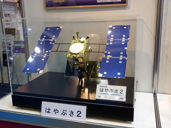 ASET 東京国際航空宇宙産業展 | 東京ビッグサイト