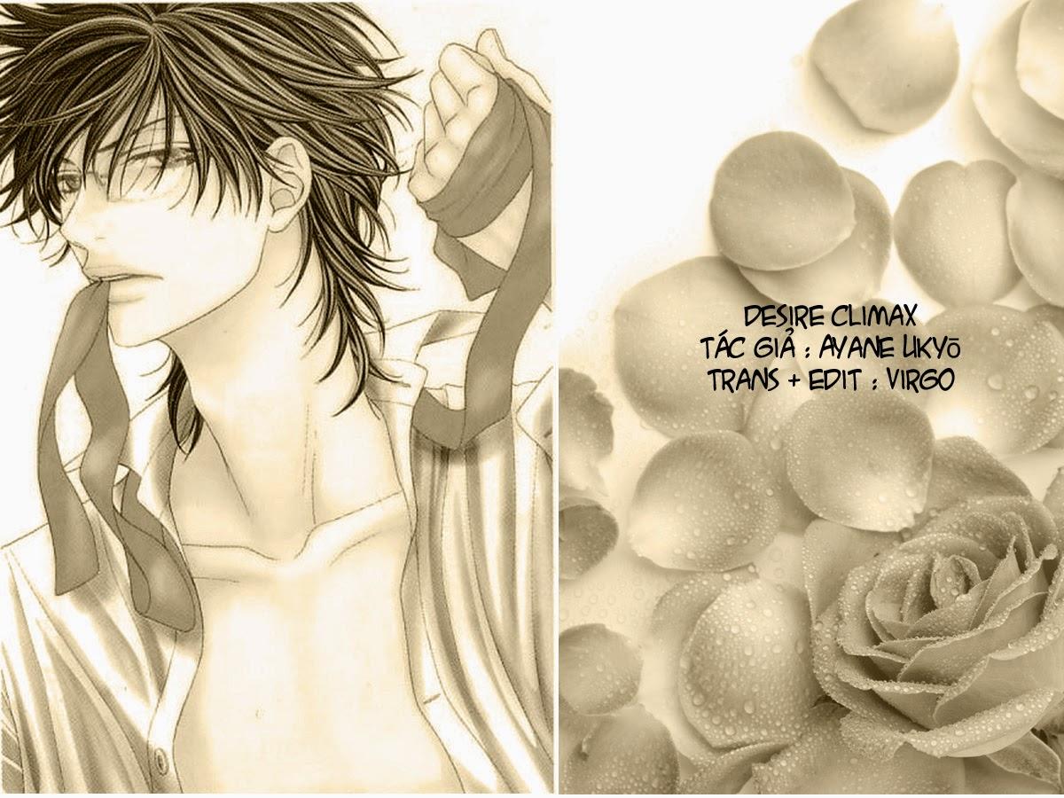 Desire Climax Chap 21 - Trang 1
