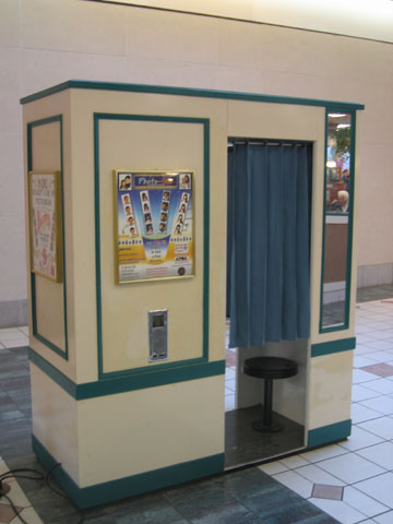 Photo Booth Pay Make Mall Stool Price Location