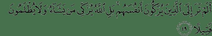 Surat An-Nisa Ayat 49