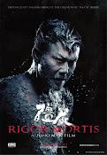 Geung Si (Rigor Mortis) (2013)