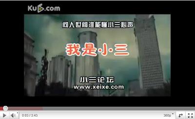 小三官網 陸「小三官網」