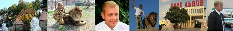 Блог Олега Зубкова